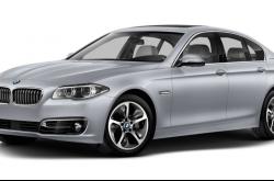 New 2016 BMW ActiveHybrid 5