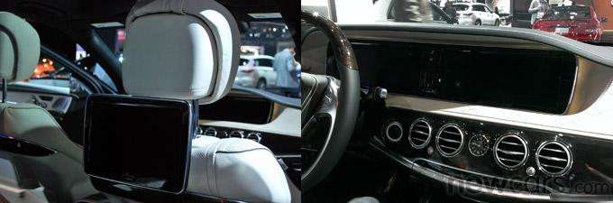2014 Mercedes-Benz S-Class Technology